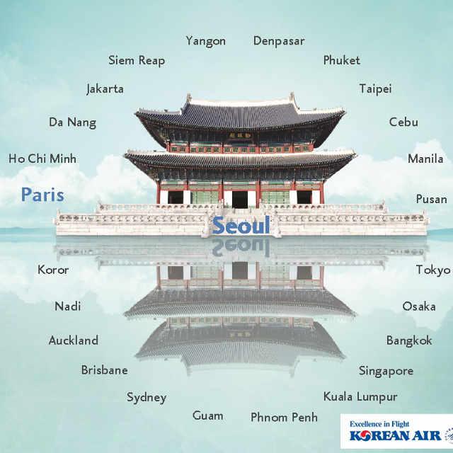 Réseau de la compagnie aérienne Korean Air