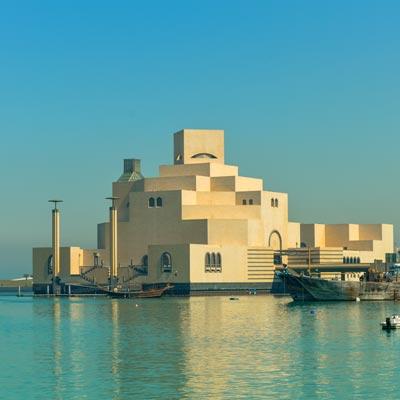 Musee art islamique Doha