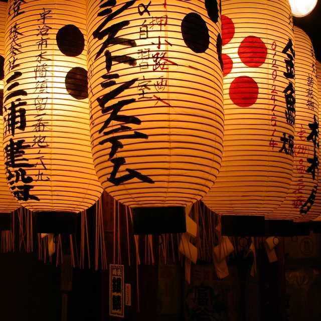 Voyage Japon Nouvelle Calédonie - Lanternes japonaises
